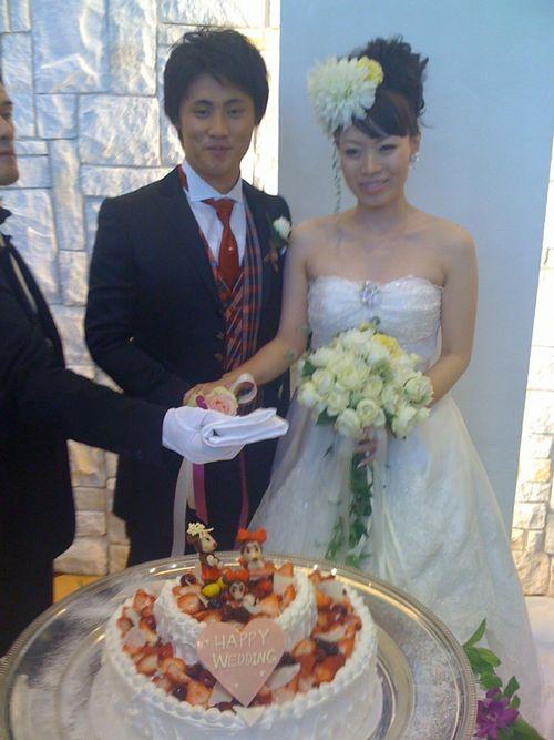 結婚しました!_b0131012_10412642.jpg