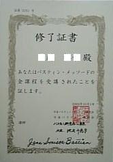 f0115721_20553258.jpg
