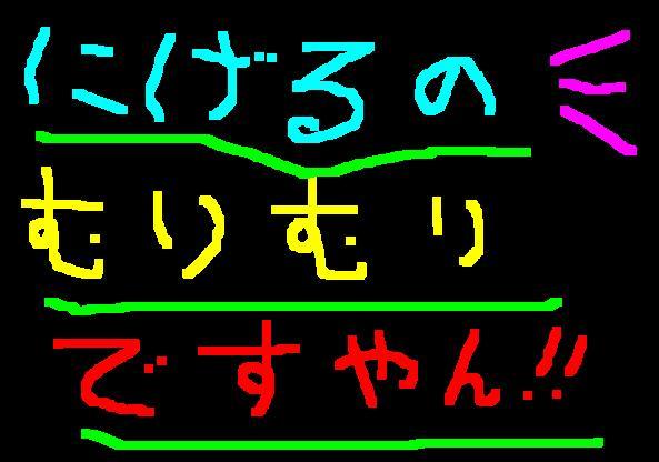 f0056935_1634327.jpg