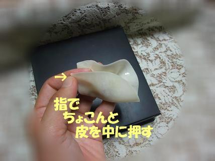 b0118850_17304565.jpg
