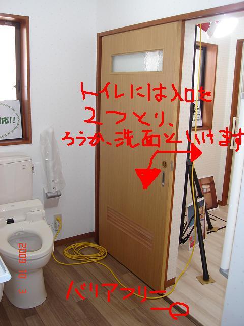 e0059451_18564654.jpg