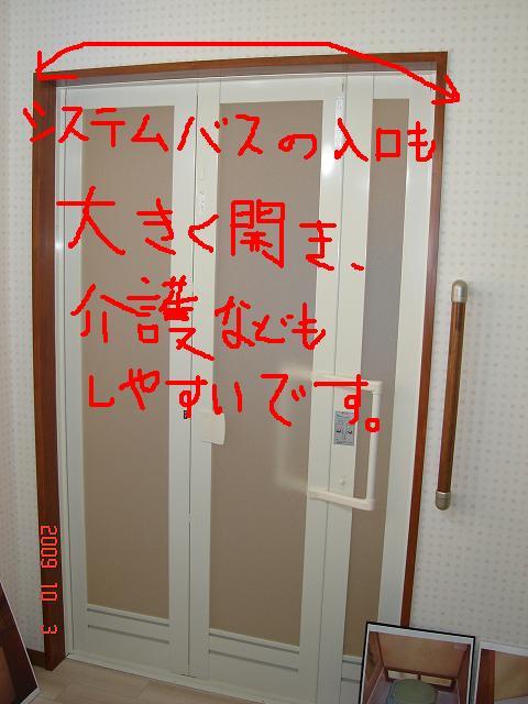 e0059451_18595067.jpg
