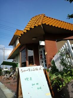 1day shopのお知らせ_a0127658_7565029.jpg