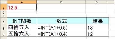 b0186959_2163054.jpg