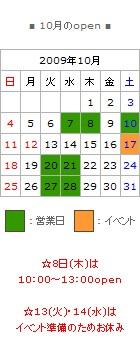 c0160270_1885128.jpg