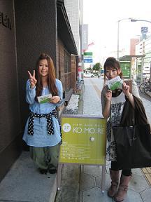 香川から♪_f0202682_1159326.jpg