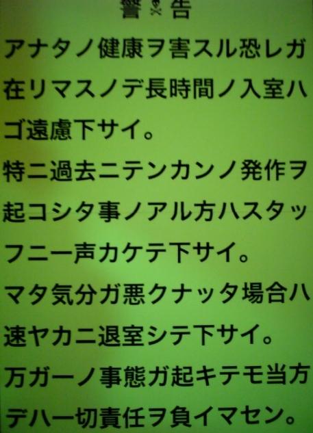 f0190988_1985369.jpg