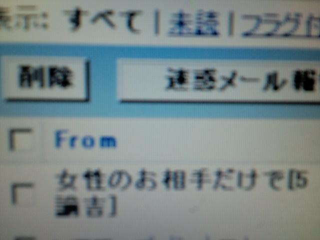b0180992_011046.jpg