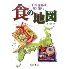 日本経済新聞に掲載されました!かわいいうさぎ・ちびうさぎ_e0092594_23252258.jpg