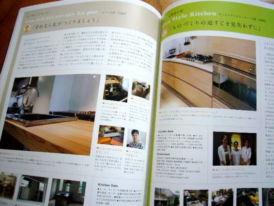 Perfect kitchen     オーダーキッチンのすすめ_a0116902_21362361.jpg