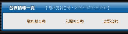 a0032309_22561248.jpg