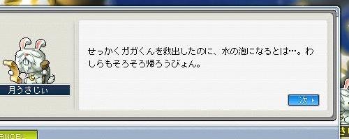 f0006510_2171537.jpg