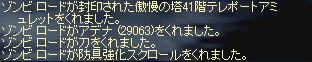 f0101117_1943263.jpg