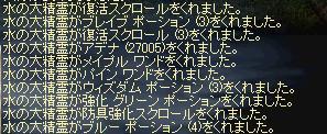 f0101117_19504071.jpg