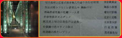 e0047322_22362125.jpg