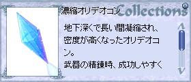 f0089123_0111140.jpg