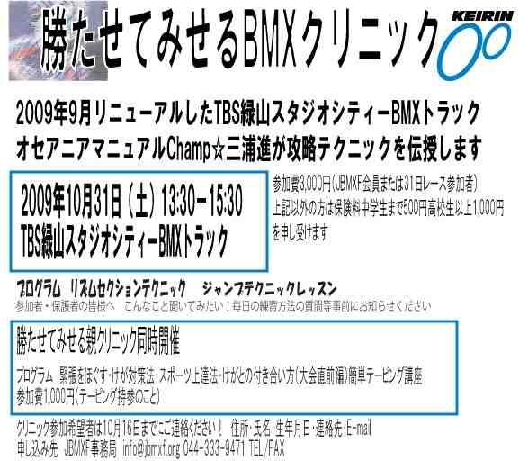 2009APSカップVOL6:年齢別7、8〜9、10〜11、14オーバー決勝_b0065730_125503.jpg