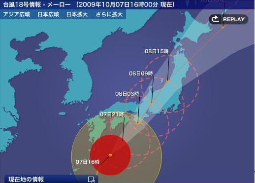 台風接近_c0120834_17373223.jpg