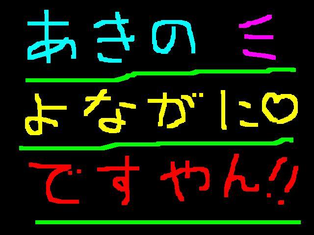 f0056935_9135355.jpg