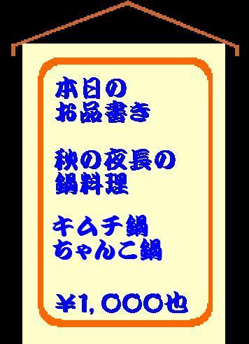 f0056935_9453015.jpg