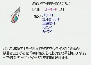 b0064444_641039.jpg