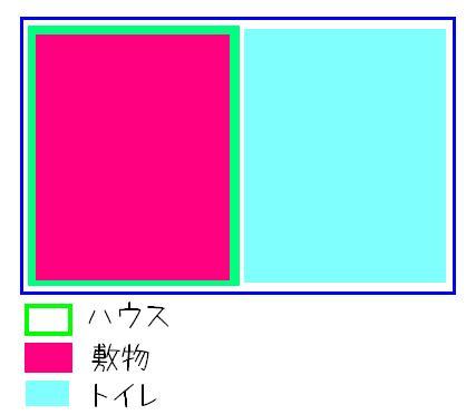 b0110264_17502031.jpg