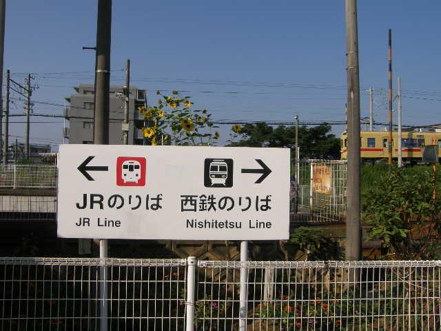 博多出張に行ってきた -その2-_f0189467_03863.jpg