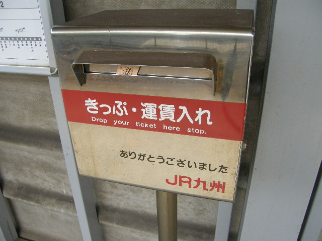 博多出張に行ってきた -その2-_f0189467_041576.jpg