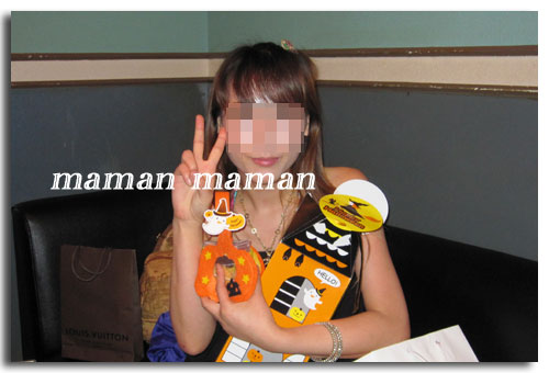 f0108068_0123118.jpg