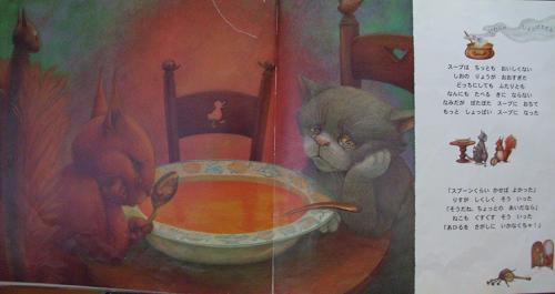 かぼちゃスープ_e0160269_1529325.jpg