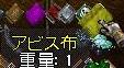 a0100173_7301151.jpg