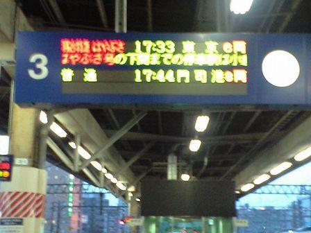 青い列車へ 1_b0005281_21472411.jpg