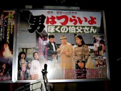 飛田東映上映中。_d0136282_236079.jpg