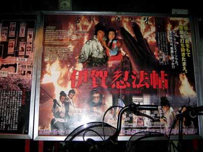 飛田東映上映中。_d0136282_2361511.jpg
