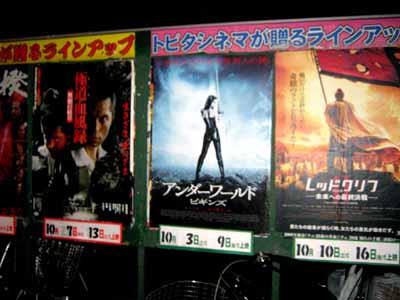 飛田東映上映中。_d0136282_2363687.jpg