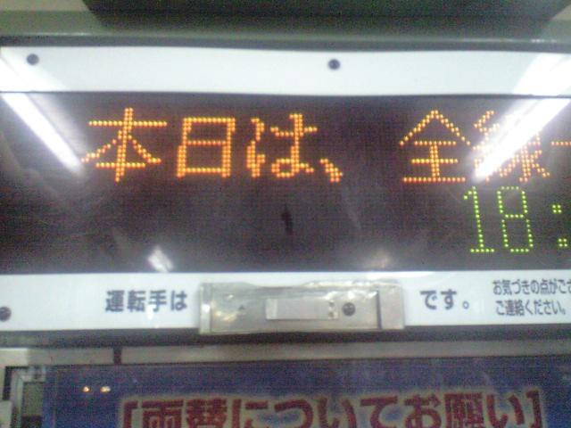 f0111289_0243491.jpg