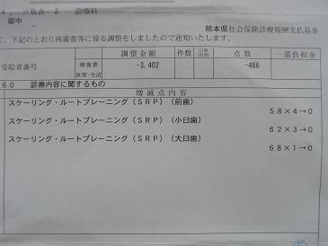 e0048994_110619.jpg