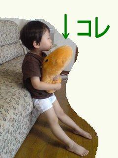 f0057596_1233212.jpg