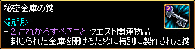 c0081097_1704395.jpg