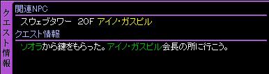 c0081097_1704920.jpg