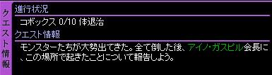 c0081097_171433.jpg