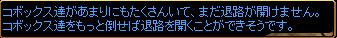c0081097_1715092.jpg