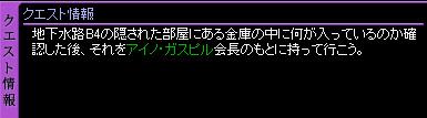 c0081097_17197.jpg