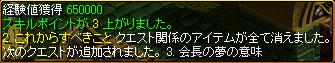 c0081097_1721875.jpg