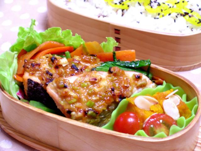 鮭のネギ味噌焼きのお弁当_b0171098_9323768.jpg