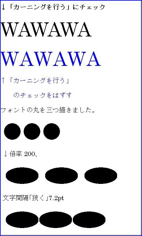 d0048312_2256040.jpg