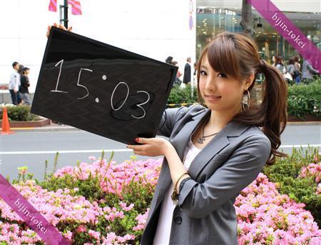 b0064113_11481948.jpg