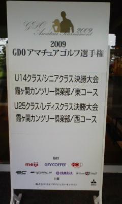 b0052816_12431021.jpg