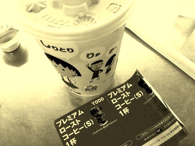 大阪勧業展_d0085634_2125567.jpg