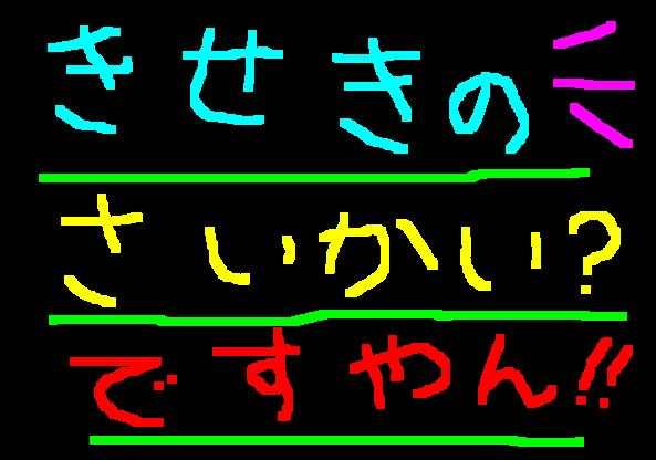 f0056935_20104342.jpg
